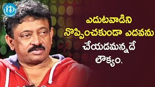 RGV's Definition of Loukyam | RGV About Loukyam | Ramuism 2nd Dose | iDream Telugu Movies - IDREAMMOVIES