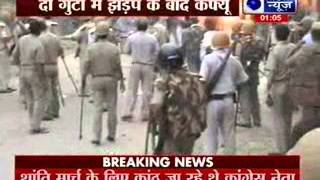 Uttar Pradesh: Two dead in Saharanpur violence, curfew imposed - ITVNEWSINDIA