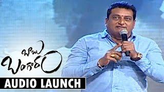 30 Years Industry Prudhviraj Speech At Bangaram Audio Launch||Venkatesh, Nayanthara - ADITYAMUSIC