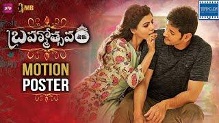 Brahmotsavam Latest Motion Poster 07 | Mahesh Babu | Samantha | Kajal | Pranitha | TFPC - TFPC