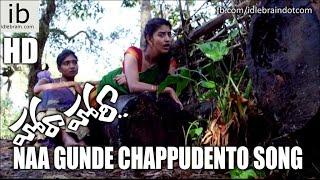 Hora Hori Naa Gunde Chappudento song - idlebrain.com - IDLEBRAINLIVE