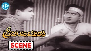 Preminchi Choodu Movie Scenes - ANR Refuses To Act In Chalam's Film || Relangi  || Kanchana - IDREAMMOVIES