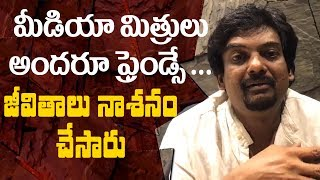Media friends spoiled my life without knowing facts:  Puri Jagannadh || #PuriJagannadh - IGTELUGU