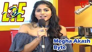 LIE Movie Heroine Megha Akash Byte | #LIE - TELUGUONE