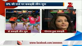 Bollywood celebrities attend the inaugural match of Pro-Kabaddi League - ZEENEWS