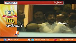 IT Raids On Political Leaders In Telugu States | TDP Leaders Comments On BJP Govt | iNews - INEWS