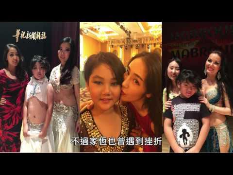 20170120華視新聞雜誌-肚皮舞男孩 奪世界冠軍!