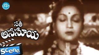 Sati Anasuya Movie Scenes - Anjali Devi Helps Jamuna || NTR || Ghantasala - IDREAMMOVIES