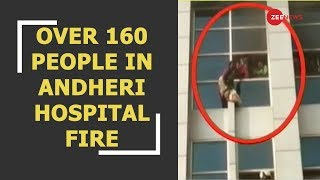 ESIC Kamgar Hospital Fire: Over 160 people, including patients and visitors rescued - ZEENEWS