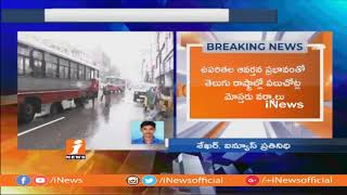Depression in North Bay of Bengal Causes For Heavy Rains in Telugu States | iNews - INEWS