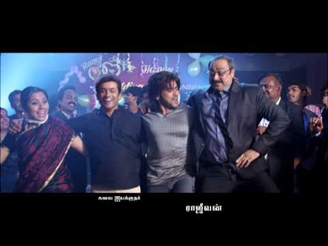 Kaal Mulaitha Poovae Official Teaser - Maattrraan Feat. Suriya, Kaajal Agarwal