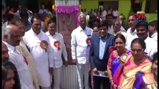Deputy CM Kadiyam Srihari Inaugurates Govt Junior College at Marredpally in Secunderabad | CVR News - CVRNEWSOFFICIAL