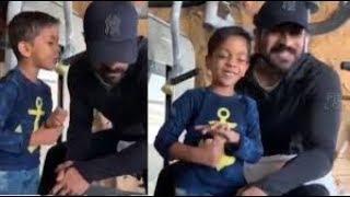 Ram Charan Making Fun With A Kid @ Gym | Tollywood Updates - RAJSHRITELUGU
