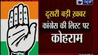 गुजरात में कांग्रेस की पहली लिस्ट पर बवाल, आपस में भिड़े कांग्रेस और हार्दिक पटेल के कार्यकर्ता - ITVNEWSINDIA