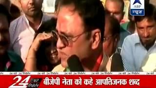 24 Ghante 24 Reporter l All the top stories till Evening l Nov 24, 2014 - ABPNEWSTV