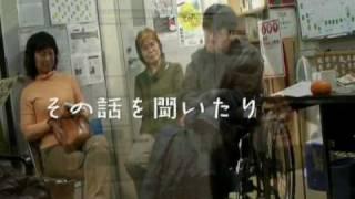 terere@terere office Osaka Nanba 100112 view on youtube.com tube online.