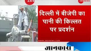 Delhi BJP protests outside Delhi Secretariat over water crisis - ZEENEWS
