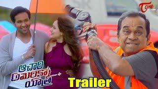 Achari America Yatra Movie Trailer   Manchu Vishnu   Pragya Jaiswal   Bahmanandam - TELUGUONE