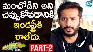 Anchor Ravi Exclusive Interview Part #2 || Anchor Komali Tho Kaburlu - IDREAMMOVIES