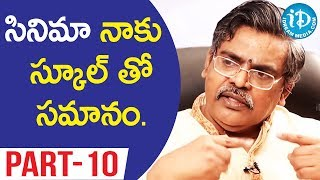 Lyricist Sirivennela Seetaramasastri Exclusive Interview - Part #10 || Koffee With Yamuna Kishore - IDREAMMOVIES