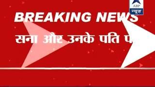 Ex-Bigg Boss contestant Sana Khan and boyfriend Ismail arrested in assault case - ABPNEWSTV