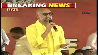 TDP MP Galla Jayadev Speech In Nirasana Deeksha | Anantapur | CVR News - CVRNEWSOFFICIAL