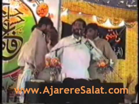 Iyo Hai Wazifa Iyo Mera Wird Mera - Qasida - Zakir Zuriat Imran