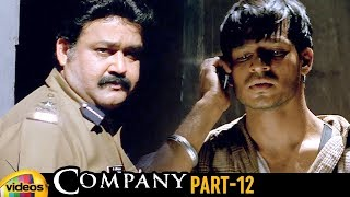 Company Telugu Full Movie HD | Ajay Devgan | Vivek Oberoi | Manisha Koirala | RGV | Part 12 - MANGOVIDEOS