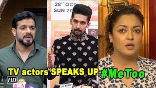 TV actors Karan, Ravi SPEAKS on #Metoo MOVEMENT - IANSLIVE