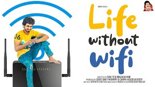 Wi-Fi Eh Life u Short film | CAPDT - YOUTUBE
