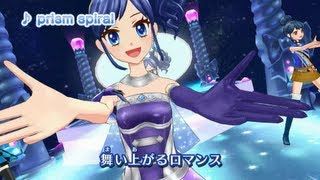新ミュージックビデオ公開!Vol.2 『prism spiral』