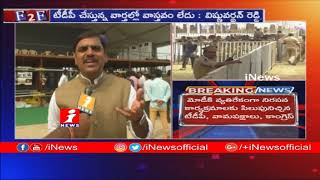 BJP Leader Vishnu vardhan Reddy Face To Face Over Modi AP Tour And TDP Protests | inews - INEWS