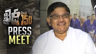 Allu Aravind Press Meet | Khaidi No 150 1st Day Collections | TFPC - TFPC