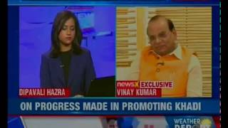 Exclusive: KVIC Chairperson Vinay Kumar speaks to NewsX - NEWSXLIVE