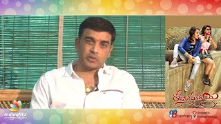 Rojulu Marayi is all about Today's Generation says Dil Raju | Latest | Interview | Maruthi - IGTELUGU