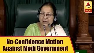 ABP News is LIVE | No-Confidence motion against Modi government - ABPNEWSTV