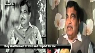 For Maharashtra Chief Minister, camp Gadkari wants in. - NDTV