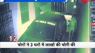 Morning Breaking: Jhansi's gang of thieves caught on CCTV - ZEENEWS