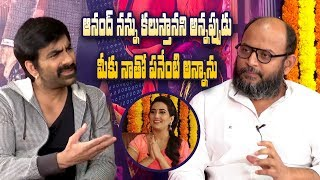 Ravi Teja Reveals Why He Accepted Vi Anand's Disco Raja | #raviteja | #bobbysimha | #nabhanatesh | - IGTELUGU