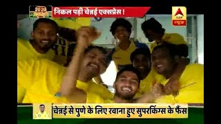 IPL 2018: MS Dhoni's Chennai Express Leaves Behind Shah Rukh's, Know How | ABP News - ABPNEWSTV