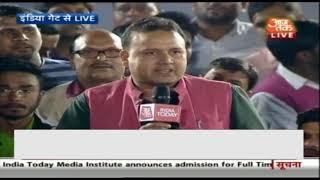 इंडिया गेट से शहीदों को सलाम | Jai Hind Conclave - AAJTAKTV