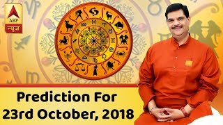 Daily Horoscope With Pawan Sinha: Here's The Prediction For 23rd October, 2018 | ABP News - ABPNEWSTV