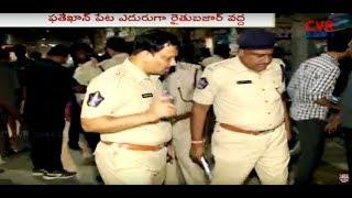 నెల్లూరు లో కాల్పులు కలకలం | Gun Firing In Nellore Victim Mahendra Singh Lost Life | CVR NEWS - CVRNEWSOFFICIAL