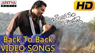 Jabilli Kosam Aakashamalle Movie Video Songs    Back To Back    Anup Tej, Smitik, Simmi Das - ADITYAMUSIC
