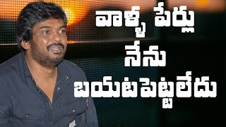 I didn't reveal their names: Puri Jagannadh on drugs racket || Tollywood drugs - IGTELUGU