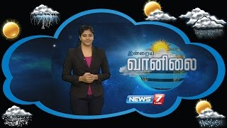 Weather Forecast 02-09-2016 – News7 Tamil Show
