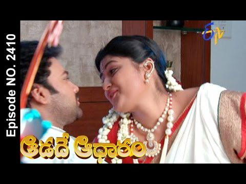 Aadade Aadharam |7th April 2017 | Full Episode No 2410| ETV Telugu | cinevedika.com