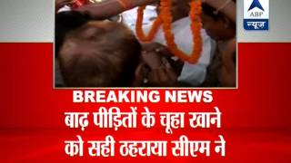 Bihar CM's controversial remarks, says nothing bad in eating rats - ABPNEWSTV