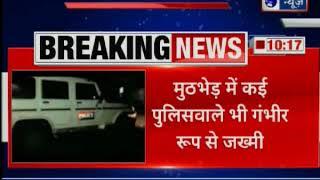 Police officer killed in Bihar's Khagaria during encounter | बिहार के खगड़िया में लूटेरों से मुठभेड़ - ITVNEWSINDIA