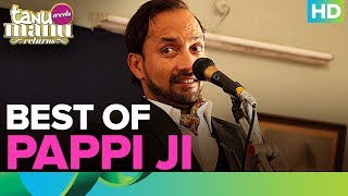 Best Of Pappi Ji | Deepak Dobriyal | Tanu Weds Manu Returns - EROSENTERTAINMENT